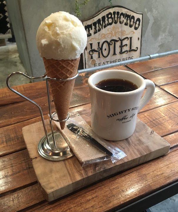 マイティステップコーヒー